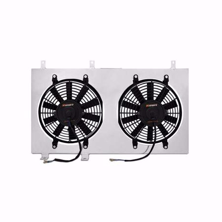 Picture for category Cooling Fans
