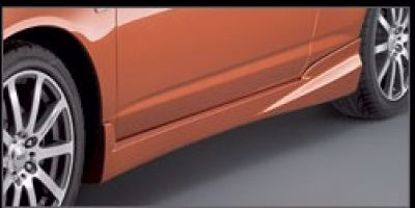 Picture of Genuine Mugen Aero Side Skirts Integra DC5