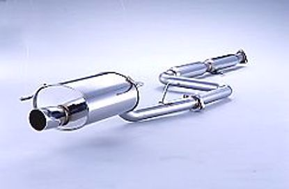 Picture of Fujitsubo Legalis-R Exhaust System Prelude 92-96