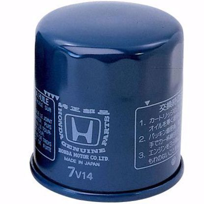 Picture of Genuine Honda Oil Filter S2000