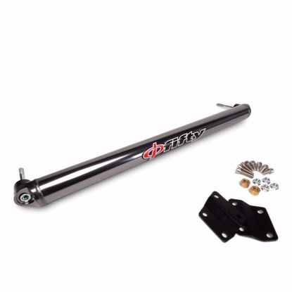 Picture of Skunk2 Phi Fifty Rear Lower Arm Bar Civic 96-00 Hard Anodized
