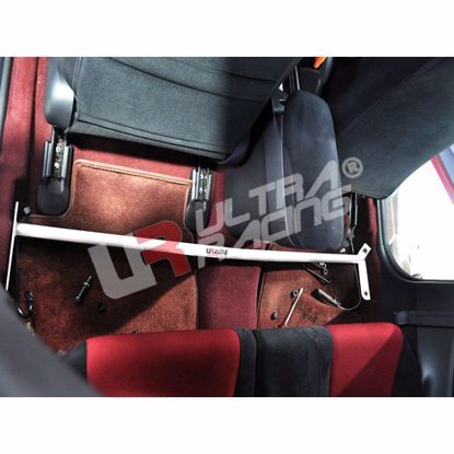 Picture of Ultra Racing Floor Bar Civic Type R FN2 07-10 H/B