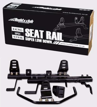 Picture for category Seat Rails