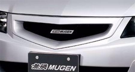 Picture for category Mugen Grills