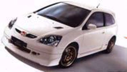 Picture of Genuine Mugen Front Grill Civic EP3 EP2 EU 04-06